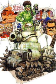 Dominion Tank Police OVA