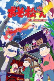 Osomatsu-san Saison 3