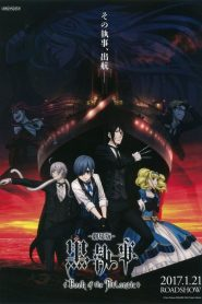 Black Butler : Book of the Atlantic (2017) VF