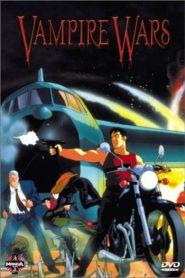 Vampire Wars OVA (1990)