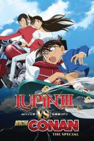 Lupin III vs. Detective Conan (2009) VF