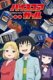 Hi Score Girl VF