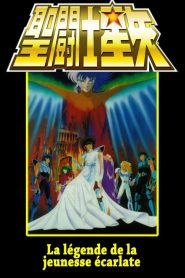 Saint Seiya: Legend of Crimson Youth (1988) VF
