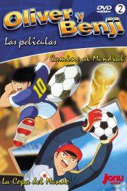 Captain Tsubasa: Sekai Daikessen!! Jr. World Cup (1986)