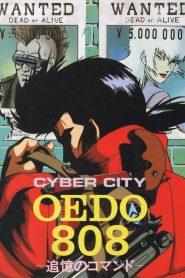 Cyber City Oedo 808 VF