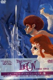 The Ideon: Be Invoked (1982)