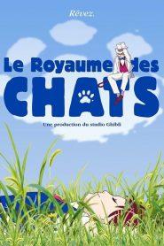 The Cat Returns (2002) VF