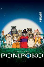Pom Poko (1994) VF
