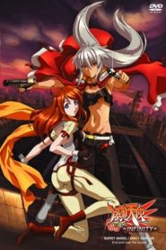 Bakuretsu Tenshi: Infinity OVA (2007)