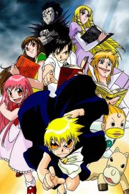 Zatch Bell! Season 1 VF