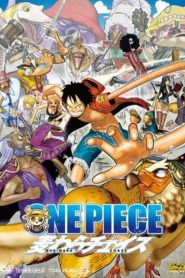 One Piece 3D: Mugiwara Chase (2011)