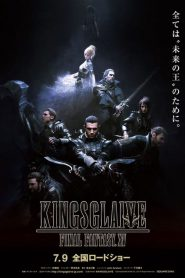 Kingsglaive Final Fantasy XV (2016)