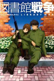 Library War