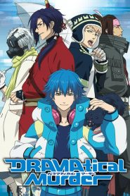 DRAMAtical Murder OVA: Data_xx_Transitory (2015)