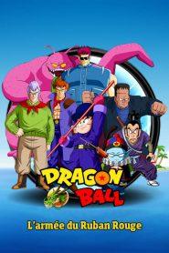 Dragon Ball Film 04 – L'Armée du Ruban Rouge (1996) VF