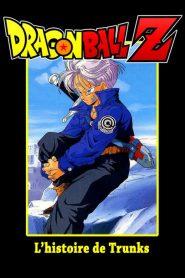 Dragon Ball Z: The History of Trunks (1993) VF