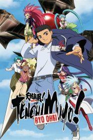 Tenchi Muyo! Ryo-Ohki 5 OVA
