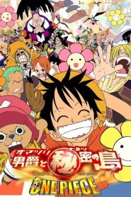 One Piece: Baron Omatsuri and the Secret Island (2005) VF