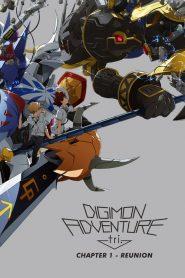 Digimon Adventure tri. Chapter 1: Reunion (2015)