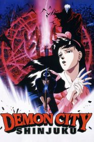 Demon City Shinjuku (1988) VF