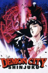 Demon City Shinjuku (1988) VF