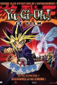 Yu-Gi-Oh! The Movie: Pyramid of Light (2004)