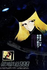 Galaxy Express 999 (Movie) (1979)