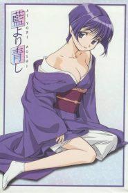 Ai Yori Aoshi: Enishi