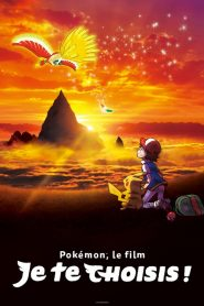 Pokémon the Movie: I Choose You! (2017) VF