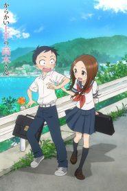 Teasing Master Takagi-san Saison 2