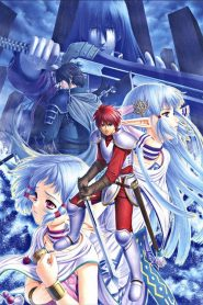 Ys II: Castle in the Heavens