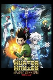 Hunter x Hunter: The Last Mission (2013)