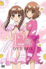 12-sai.: Chiccha na Mune no Tokimeki Saison 2