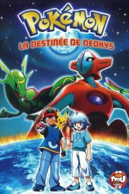 Pokémon: Destiny Deoxys (2004) VF