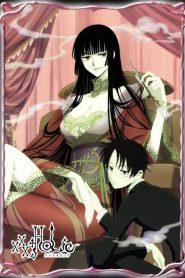 xxxHOLiC Shunmuki OVA