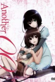 Another: The Other OAV (2012)