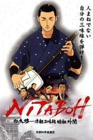 Nitaboh (2004)