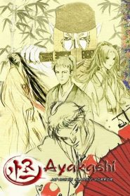 Ayakashi: Samurai Horror Tales