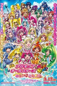 Precure All Stars New Stage: Mirai no Tomodachi (2012)