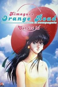 Kimagure Orange Road: Summer's Beginning (1996)