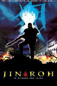 Jin-Roh: The Wolf Brigade (1999) VF