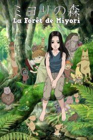 Miyori's Forest (2007) VF