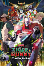 Tiger & Bunny Movie 1 (2012)