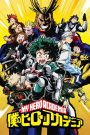 My Hero Academia: Make It! Do-or-Die Survival Training OVA