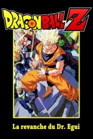 Dragon Ball Z: Plan to Destroy the Saiyans (1993)