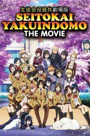 Seitokai Yakuindomo the Movie (2017)
