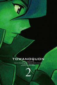Towanoquon: Dancing Orchid in Chaos (2011)