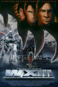 Mobile Police Patlabor: WXIII (2002)