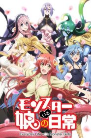 Monster Musume: Everyday Life With Monster Girls OVA
