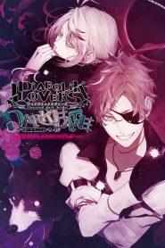 Diabolik Lovers OVA (2015)